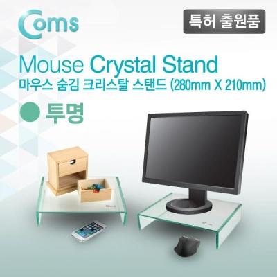Coms 마우스 숨김 크리스탈 스탠드 투명 (210 x 280)