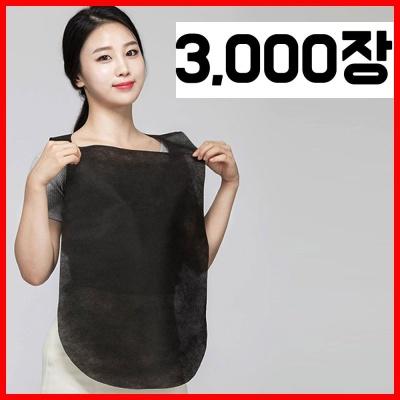 국내산 일회용 앞치마(검정색) 3000장