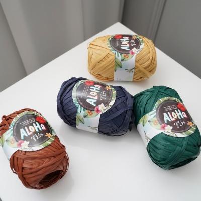 알로하실 40g - 여름 네트백 뜨개질