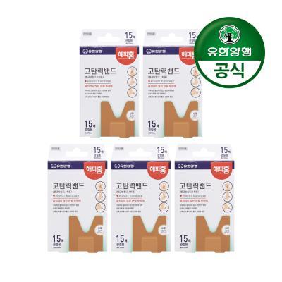 [유한양행]해피홈 고탄력 멸균밴드(관절용)15매입 5개