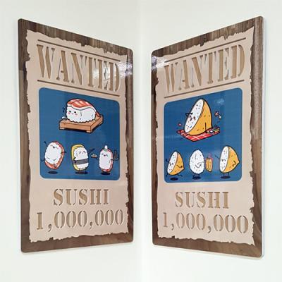 ni040-음각디자인액자_wanted회유부초밥(대형)