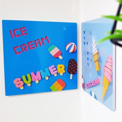 nj026-음각디자인액자_맛있는아이스크림