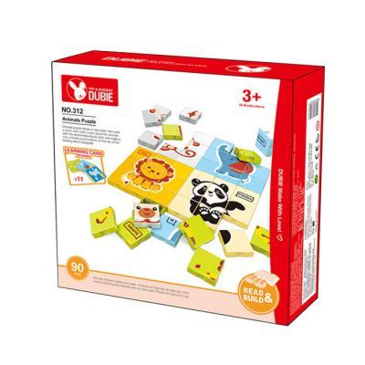 맥킨더 블럭 동물 퍼즐 90pcs