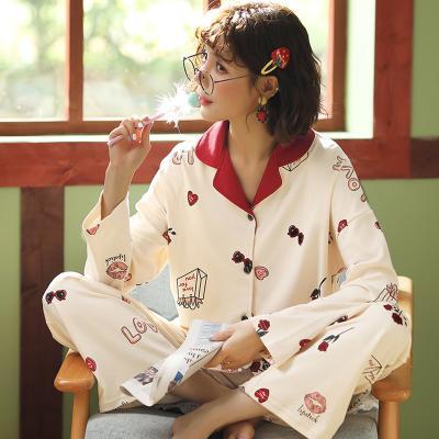메리핀 로맨틱배색카라 순면잠옷세트 홈웨어 이지웨어