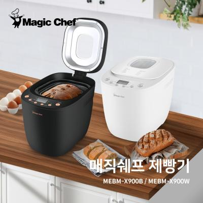 매직쉐프 웰빙 홈메이드 제빵기 MEBM-X900