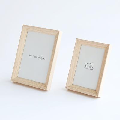 [하임] 우든 프레임 C 13X18