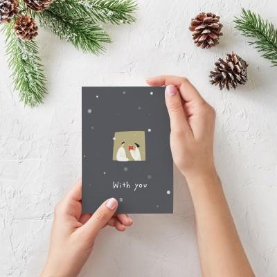 [카드] WITH YOU