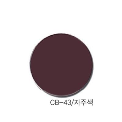 [현진아트] CB단면칼라우드락 5T 6X9 CB-43 자주색 [장/1]  114472