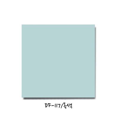 [현진아트] DF양면칼라폼보드 5T (DF-117옥색) 6X9 [장/1]  114508