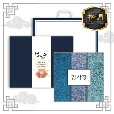 송월 항균호텔 170g 3P 설 선물세트