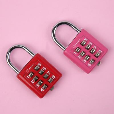 헬로키티 8버튼자물쇠