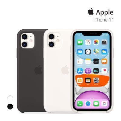 [Apple] 애플 아이폰11 실리콘 케이스