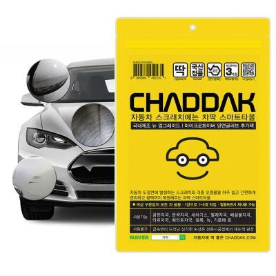 차딱 차량용 스마트타올-스크래치 제거용