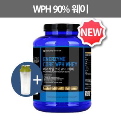 [헬스빌] 에너자임 코어 WPH 웨이 2.3kg/쉐이크통
