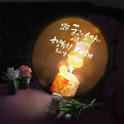 nd867-LED액자45R_행복한새해_LED사인홍보