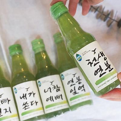 아로마오일 소주비누 1ea+압화소주잔 2개세트(박스포함)