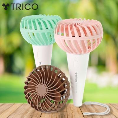 트리코 휴대용 아이스크림 핸디 선풍기