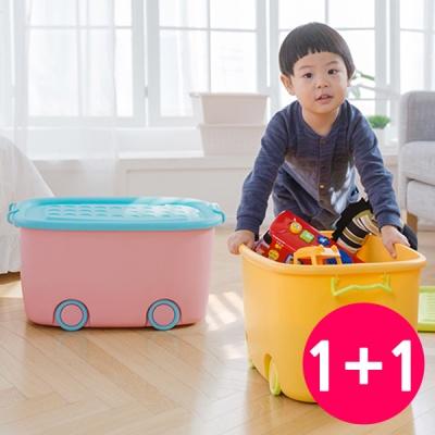 [ 1+1 ]도르르 굴러가는 도르르 정리함/장난감 정리함