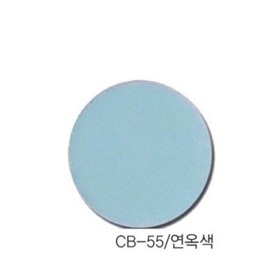 [현진아트] CB단면칼라우드락 5T 6X9 CB-55 연옥색 [장/1]  114484