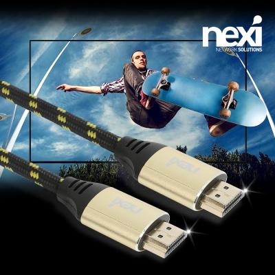 (NEXI) 넥시 V2.0 파인골드 HDMI케이블 (1m~5m)