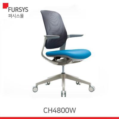 (CH4800W) 퍼시스 의자/플라이트/공부방의자/학생의자