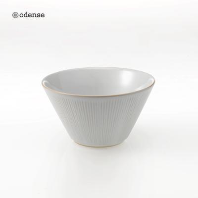 [오덴세]아틀리에 밥공기 (밥그릇)