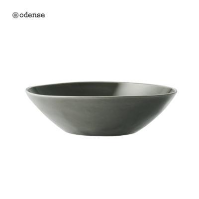 [오덴세]얀테 라지 찬기 (대찬기)
