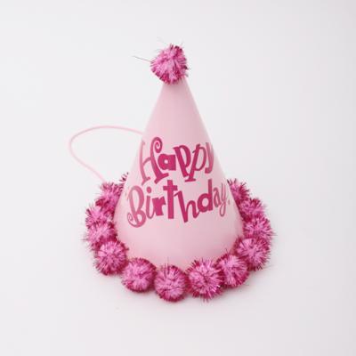 생일 솜방울 고깔모자 (핑크)