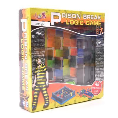 맥킨더에듀 보드게임 스마트 감옥탈출 퍼즐