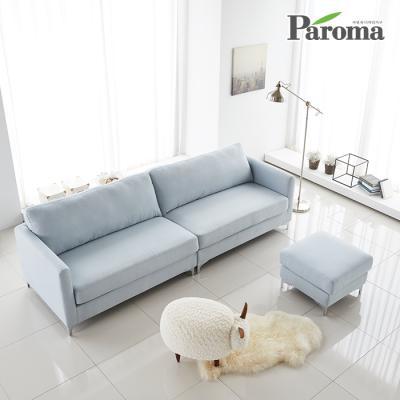 파로마 카르멘 4인 패브릭 소파 HJ22