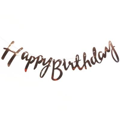 캘리그래피 생일가랜드(로즈골드)