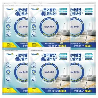 항균99.9% 문어빨판엠보싱 건식 청소포 120g 150매