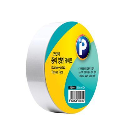 [프린텍] T2410_종이양면 테이프/24mmx10m
