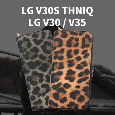 스터핀/레오나지퍼다이어리/LG V30/LG V30s ThniQ/V35
