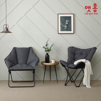 앳홈 코지 접이식 의자 SET