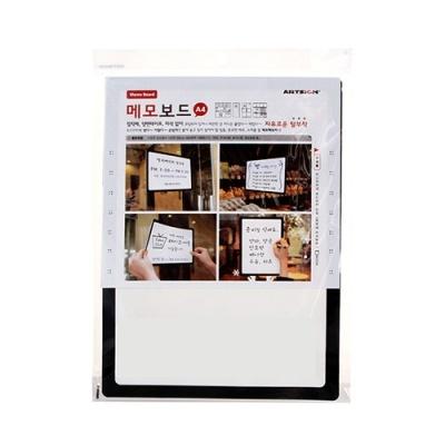 메모보드(검정) A4 PP1003