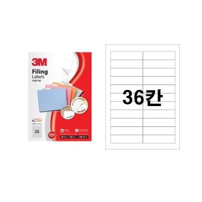 3M 일반형 파일용 36칸 21336 100매 [00192039]