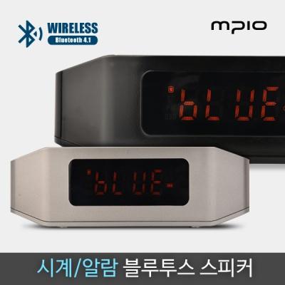 MPIO블루투스스피커 B3800/핸즈프리/시계/알람/스피커