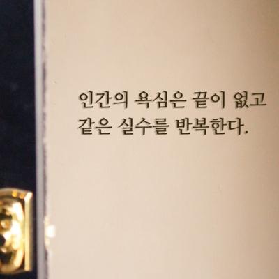 입체글자 홈데코 벽꾸미기 스카시 주문제작 3AM
