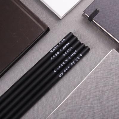 [이니셜/메시지] 블랙우드 원목연필 5본입세트