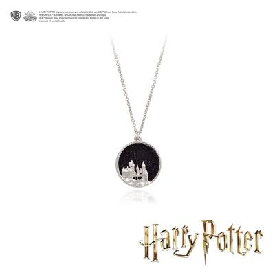 [해리포터] 호그와트 마법학교의 밤 목걸이