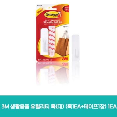3M 생활용품 유틸리티 훅(대) (훅1EA+테이프1장) 1EA
