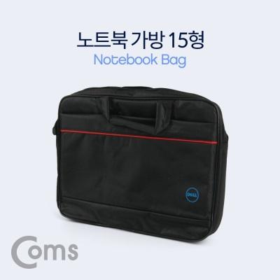 Coms 노트북 가방 15형