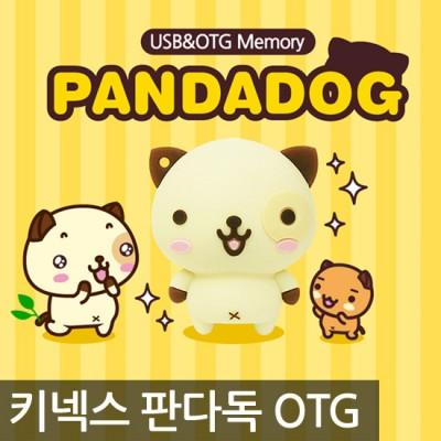 판다독 OTG USB 메모리 / 캐릭터USB / USB 2.0