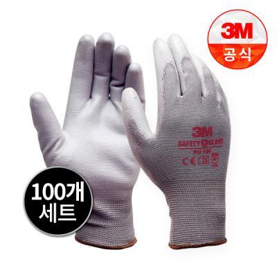[3M]Safety Glove 보급형 안전장갑 PU100_그레이_L 100개세트