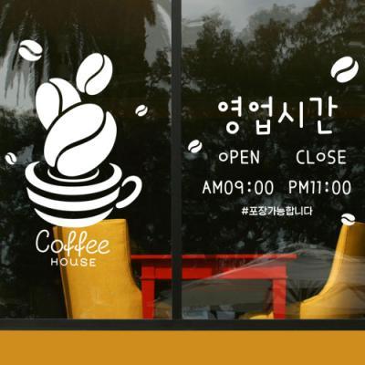 ca778-커피하우스(대형)_오픈앤클로즈