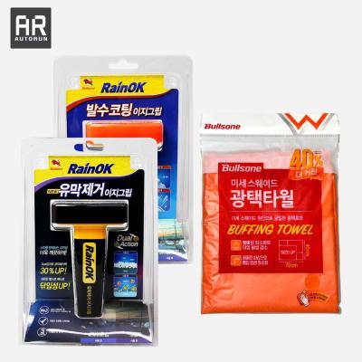 불스원 레인OK 이지그립 3종세트 (+세차타월3P )