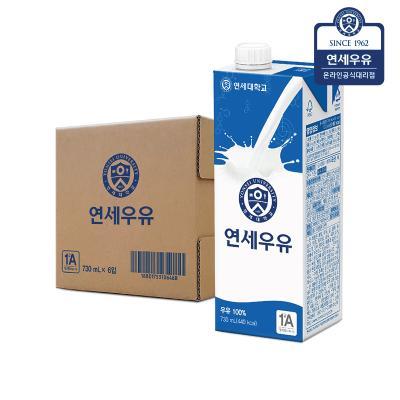 [연세우유] 연세 멸균우유 730ml (6팩)