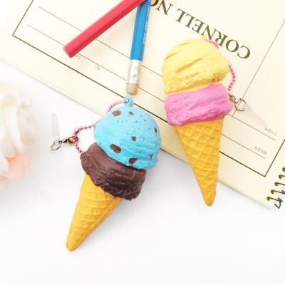2층아이스크림 스퀴시