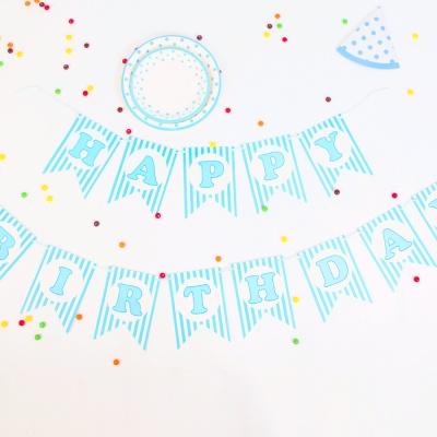 페이퍼 생일 러블리 리본가랜드 (블루라인)